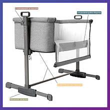 Приставная детская кроватка манеж CARRELLO Luna CRL-8404 Neutral Grey серая