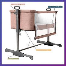 Приставная детская кроватка манеж CARRELLO Luna CRL-8404 Sand Beige бежевая