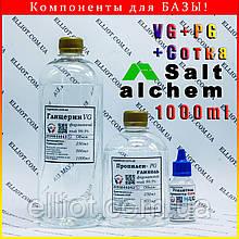 Компоненти для органічної БАЗИ Alhen 1000ml