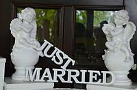 Слово  JUST MARRIED заготовка для декора