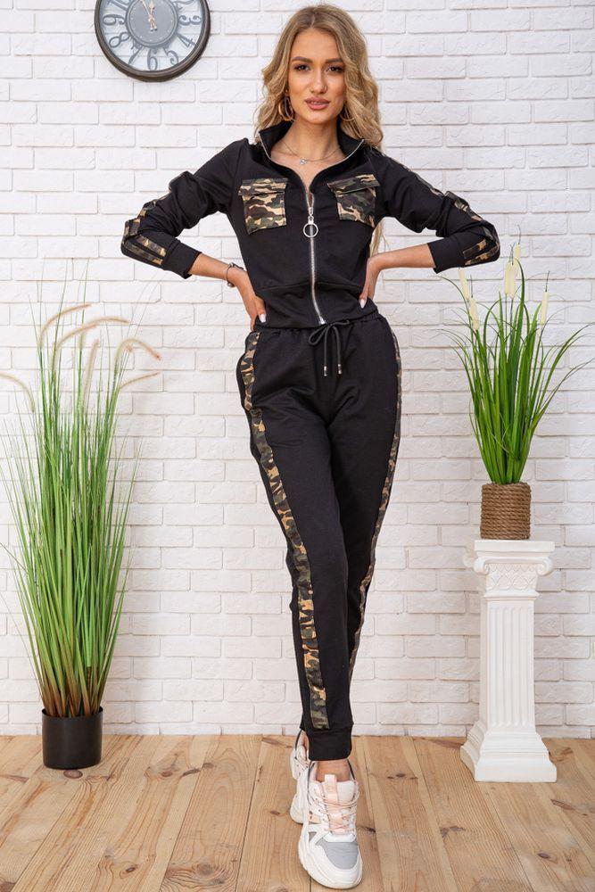 Cпортивный костюм для женщин цвет черный размер L SKL87-297565