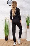 Cпортивный костюм для женщин цвет черный размер L SKL87-297565, фото 4