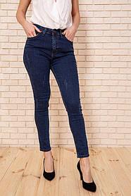 Джинси жіночі колір синій розмір 27 SKL87-298945