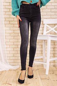 Джинси жіночі колір грифельної розмір 33 SKL87-298949