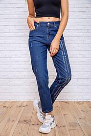 Джинси жіночі колір темно-синій розмір 40 SKL87-298951