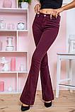 Джинси жіночі колір бордовий розмір 36 SKL87-298953, фото 4