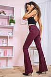 Джинси жіночі колір бордовий розмір 40 SKL87-298955, фото 3