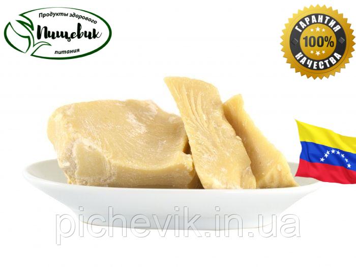 Какао масло натуральне ТМ First ld Cocoa,сорт criollo (Венесуела) Вага:1 кг