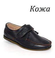 Кожаные туфли для мальчика, фото 1