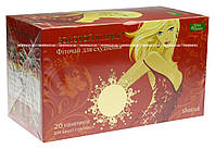 Золотой Шарик фиточай для похудения пакеты №20