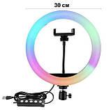 Кільцева Кольорова лампа 30 см RGB + штатив 2 м. Кругла лампа. LED лампа. Світлодіодна лампа, фото 8
