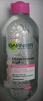 Garnier Skin Naturals мицелярная вода для снятия макияжа 400 мл