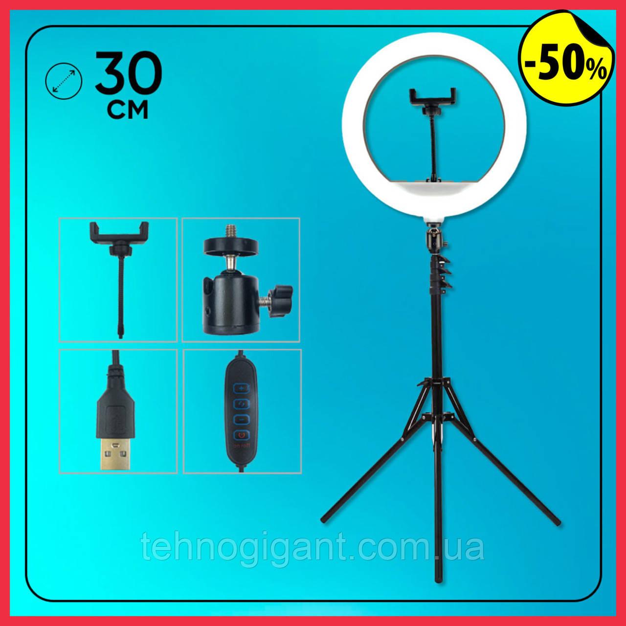 Кругла лампа світлодіодна кільцева лампа, лампа для селфи RL 12/QX300 (діаметр 30 см)