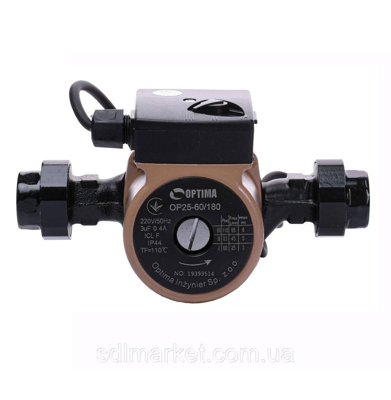 Насос циркуляционный Optima OP25-60 180мм + гайки, + кабель с вилкой!