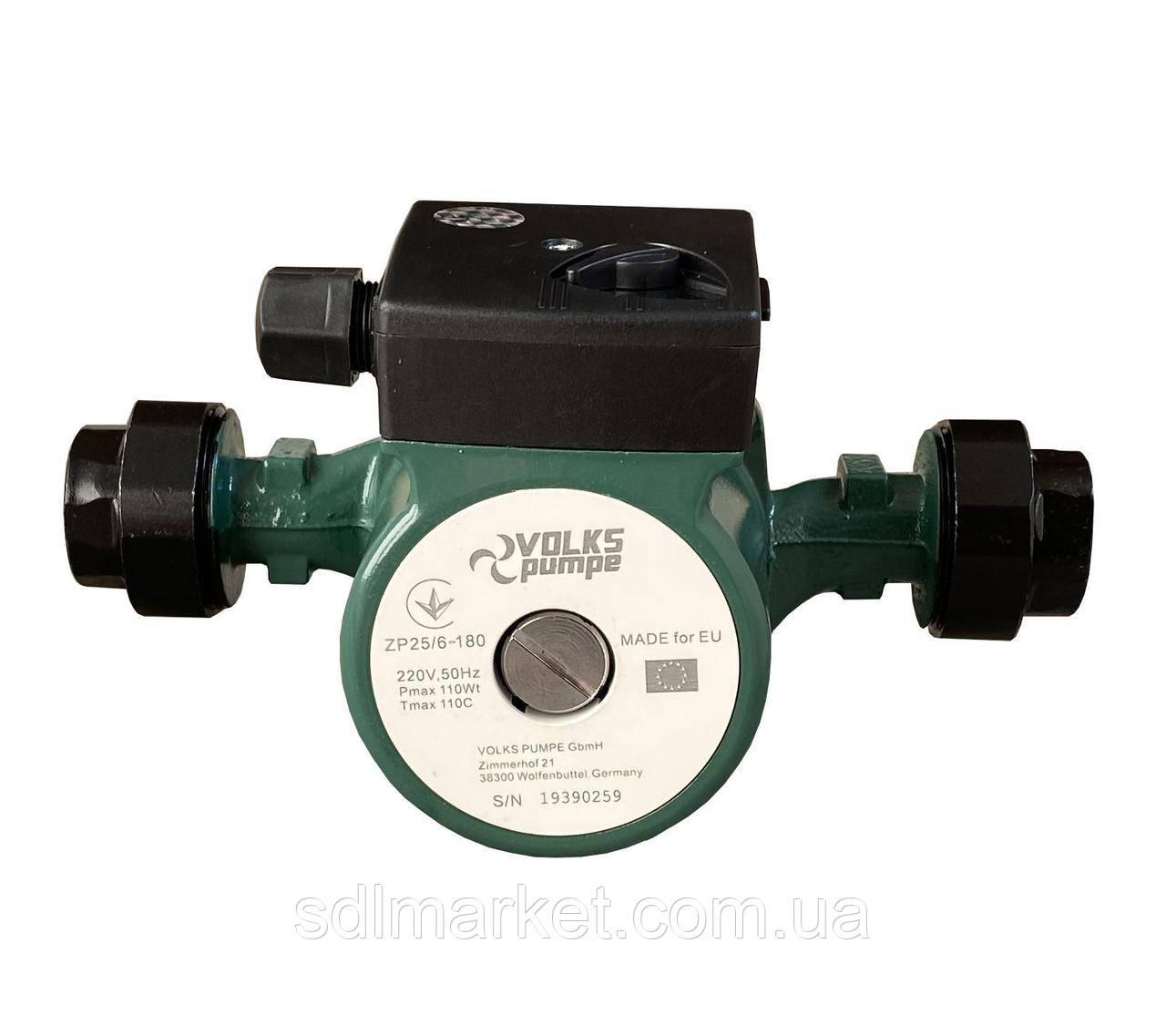 Насос циркуляційний VOLKS pumpe ZP25/6 180мм + гайки