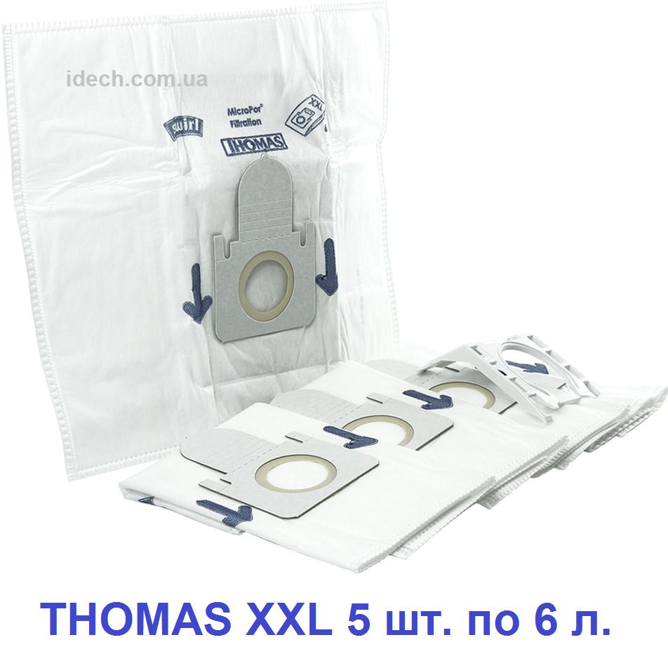 Мішки Thomas AquaBox Mistral XS, Vestfalia XT, Twin XT, Parkett XT в наборі 787243 для пилососів