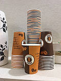 Паперовий стаканчик 340 мл, фото 2
