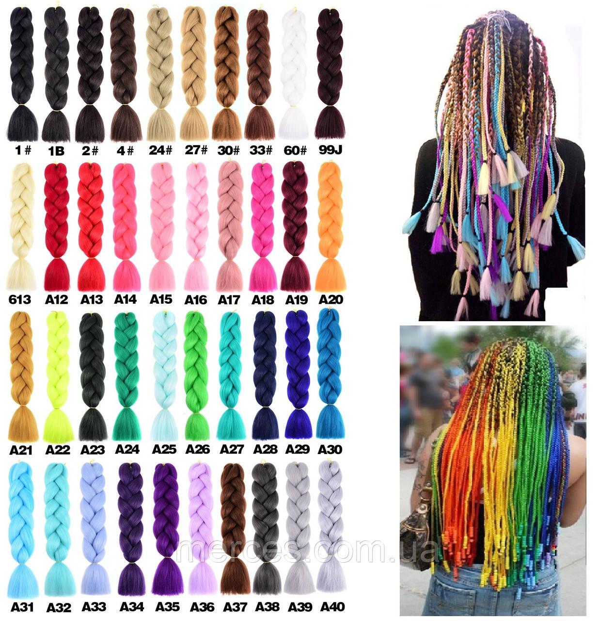 Однотонные косы канекалон 40 цветов палитра. Длина 60 ± 5 см Вес 100 ± 5 г Термостойкий коса Jumbo Braid
