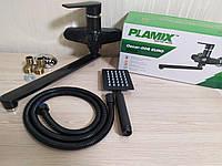 Смеситель для ванны из термопластичного пластика черный с длинным гусаком в комплекте Plamix Oscar 006-002