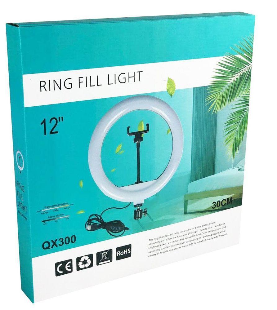 Кольцевая лампа 30 см, круглая лампа QX300. Оптом