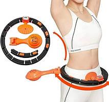 Розумний масажний обруч Intelligent Hula Hoop   Обруч хула хуп   Обруч для схуднення