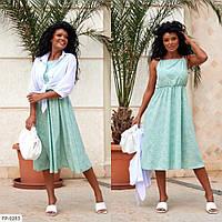 Жіночий модний костюм літній молодіжний сарафан за коліно з сорочкою р-ри 42-48 арт. 236