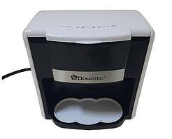 Кавоварка, крапельна Domotec MS-0706 з 2 чашками, біла Уцінка