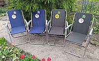 """Кресло раскладное для отдыха и туризма 52*48*76 см Стул туристический складной """"Фидель"""" ТМ Vista"""