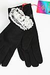 Женские перчатки с мехом кролика уже на www.shust.com.ua