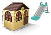 АКЦИЯ НАБОР Детский игровой пластиковый домик со шторками и детская пластиковая горка ТМ Doloni