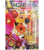 Инсектицид Актеллик 7 мл (лучшая цена купить оптом и в розницу)