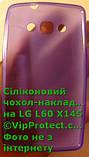 LG_X145_L60, бузковий силіконовий чохол, фото 2