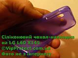LG_X145_L60, бузковий силіконовий чохол, фото 4