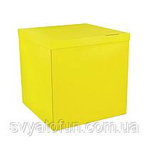 Коробка-сюрприз для воздушных шаров желтая без надписей