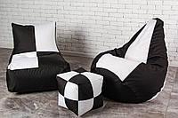 Набор кресло мешков черно-белого цвета (кресло груша, диван, пуф) набор бескаркасной мягкой мебели