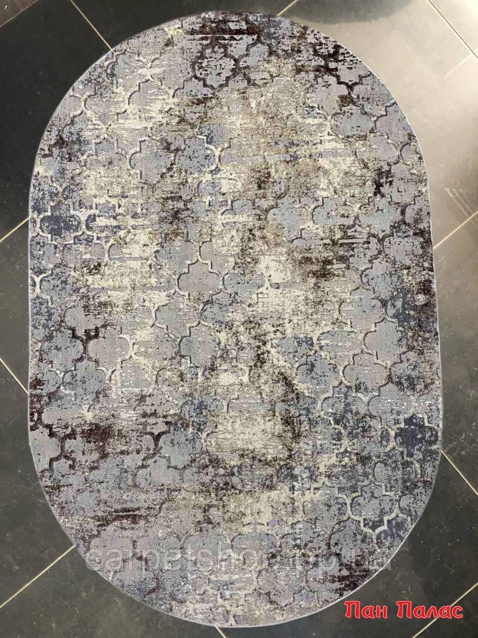1,5х2,3 м. PERI New Rubin carpet - килим на підлогу, висота ворсу 9 мм. Прямокутні і овали!