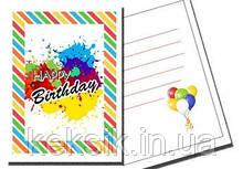 """Бирка """" Нарру Birthday кольорова"""