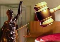 Помощь адвоката в хозяйственных спорах