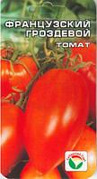 Семена  Томат детерминантный Французский Гроздевой 20 семян Сибирский Сад