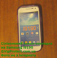 Samsung i9190, сиреневый_силиконовый чехол Galaxy S4 mini