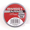 Пневматические пули SWISS ARMS 4,5 (500 шт) METAL