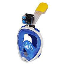Маска для снорклинга Wellamart Easybreath L/XL Голубой (5050-2)
