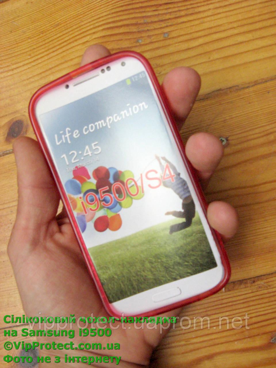 Samsung i9500, красный_силиконовый чехол Galaxy S4