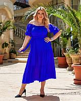 Жіноче літнє довге плаття з поясом синій