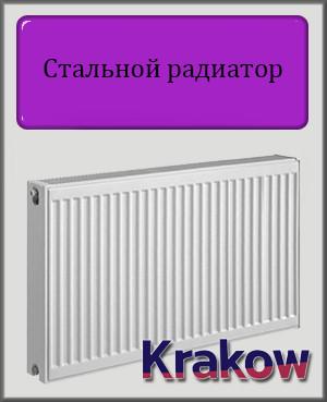 Стальной радиатор Krakow 500х500 22 тип