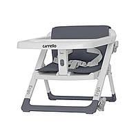 Стульчик - бустер для кормления CARRELLO Ergo CRL-8403 Palette Grey / 4 /