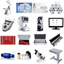 Офтальмологічне обладнання для лікування очей
