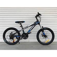 Велосипед TopRider 611 20 дюймів