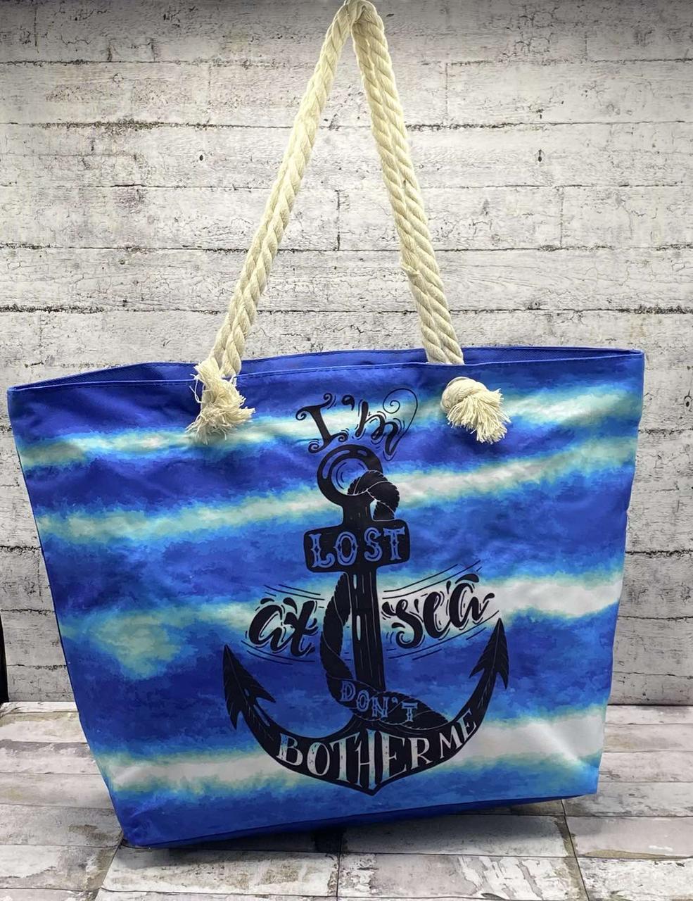 """Пляжна сумка """"Anchor style"""" з канатною ручкою Блакитний в смужку ()"""