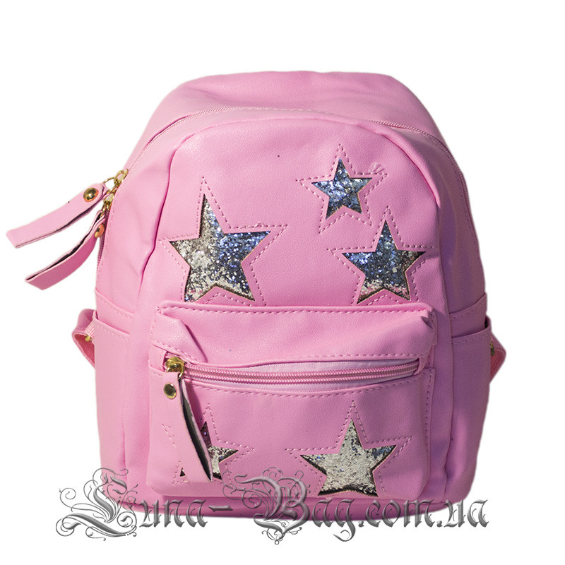 "Рюкзак ""Stars"" 3 Цвета Розовый (24*22*16)"